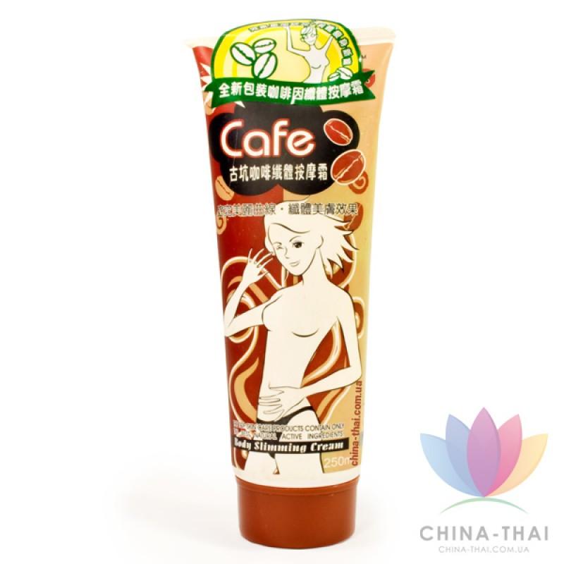 Антицеллюлитный крем с кофе (250 мл)
