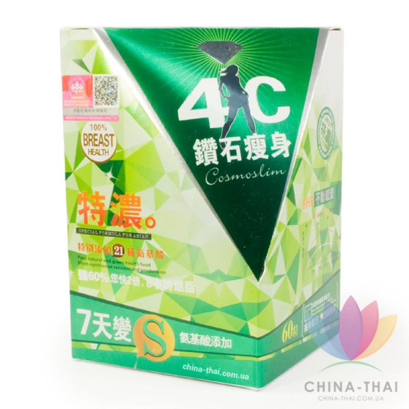 4С Бриллиант cosmoslim - капсулы для похудения