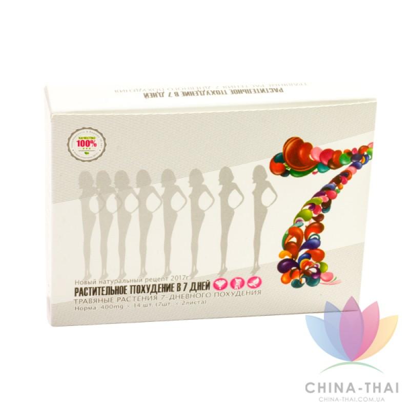 Таблетки для похудения - 7 дней (28 капсул)