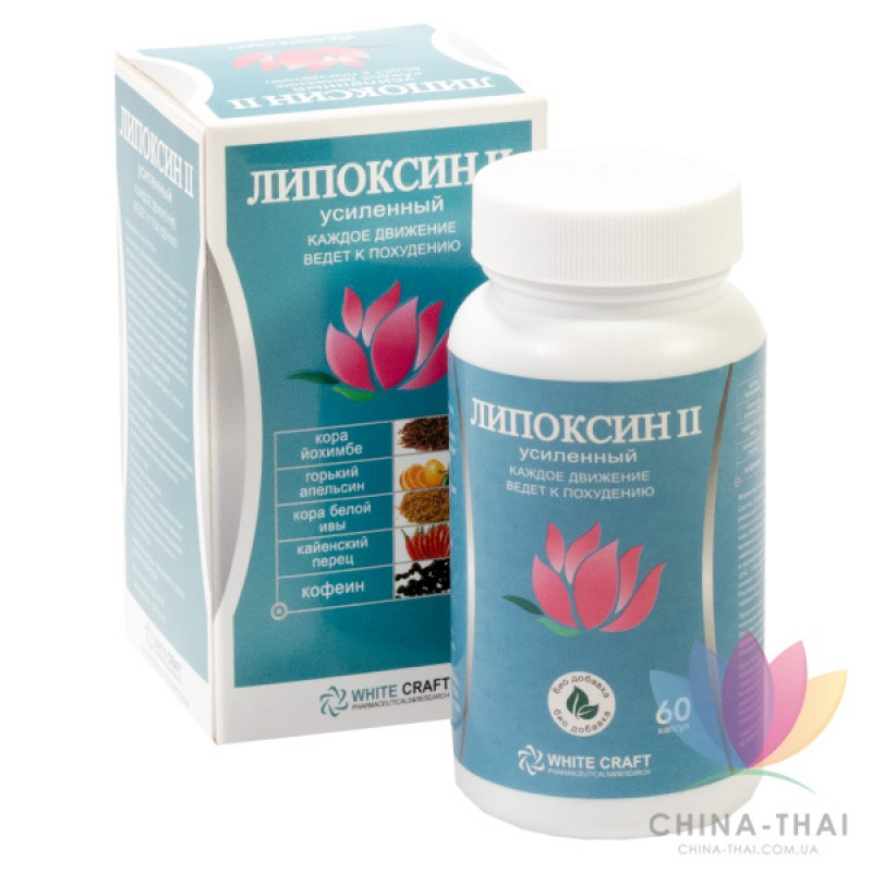 Капсулы Липоксин (white craft) Lipoxin (60 капсул)
