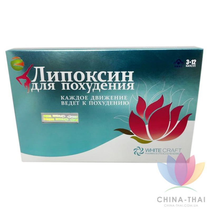 Капсулы Липоксин (white craft) Lipoxin (36 капсул)