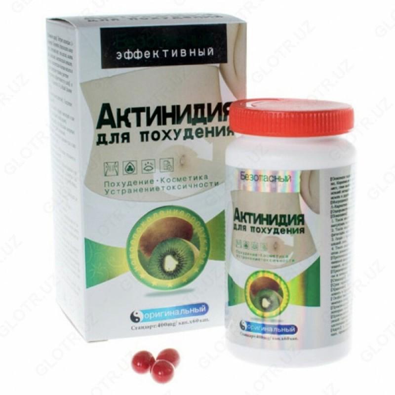 Актинидия для похудения (60 капсул)