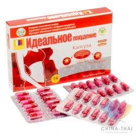 Таблетки для похудения - Идеальное похудение (60 капсул)