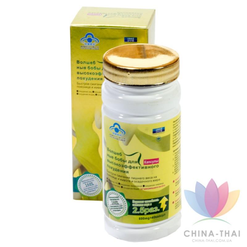 Волшебные бобы - Таблетки для похудения (40 капсул)
