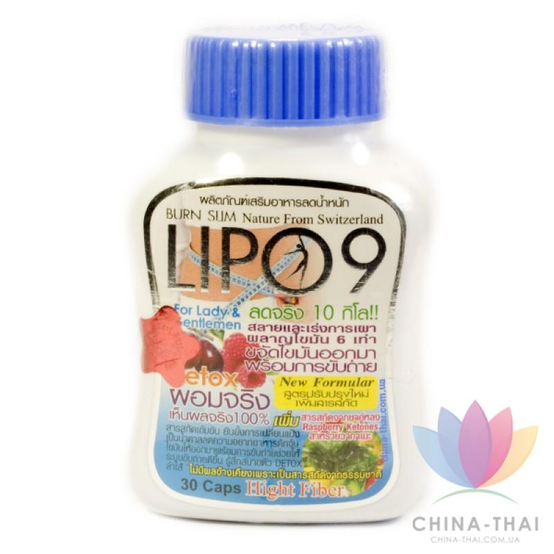 Жиросжигатель Lipo 9 Burn Slim Detox (30 капсул)