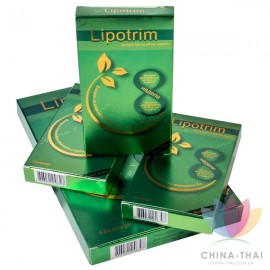 Таблетки для похудения - Липо Трим (lipotrim) (60 капсул)