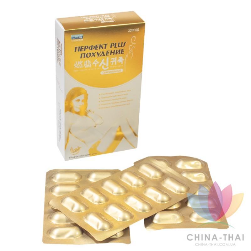 Перфект Plus - средство для похудения (30 капсул)