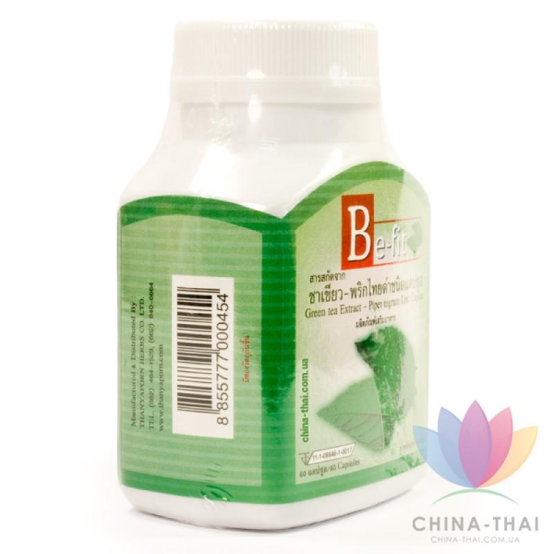 Би Фит (Be-fit) с перцем - препарат для снижения веса